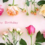 """27歳4ヶ月に訪れる""""誕生10,000日""""をお祝いしよう♪"""